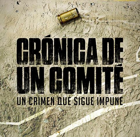 cronica_comite_miniatura