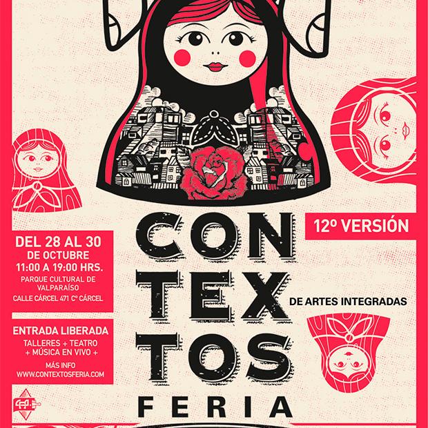 miniatura-contextos-feria-2016