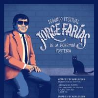 miniatura-segundo-festival-jorge-farias