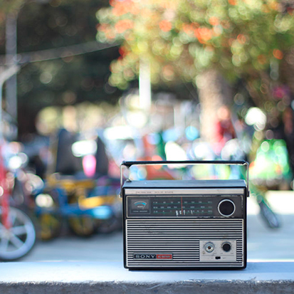 miniatura-radio-tsonami-1